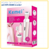 Kemei-3024-Female-Face-Epilator
