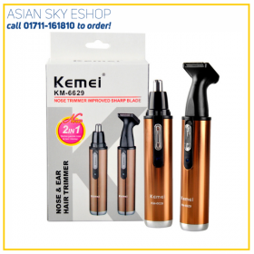 New Kemei KM-6629 2 In 1 Nose and Ear Hair Beard Trimmers - Gold