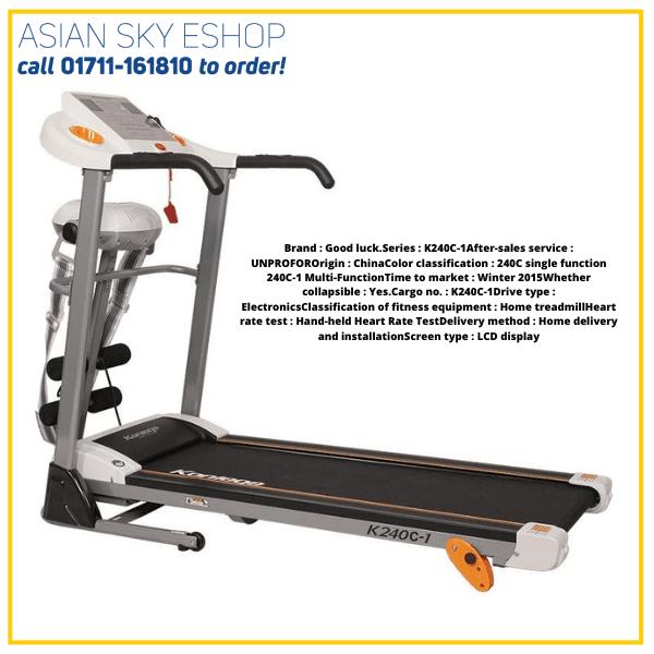 Motorized Treadmill K240C-1