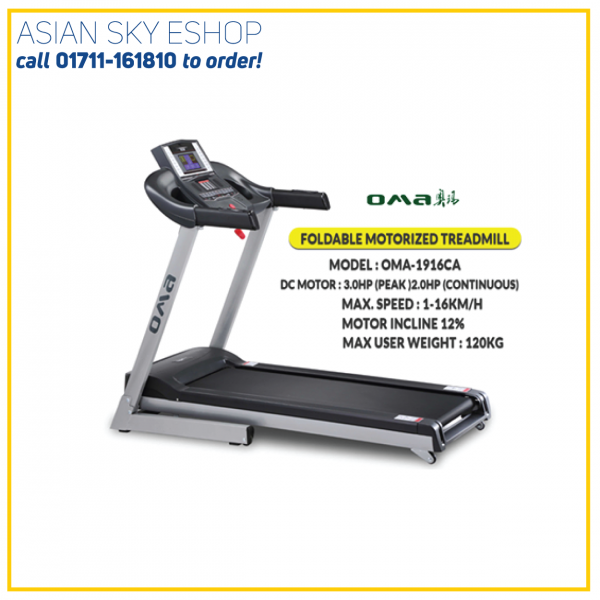 Electric Motorized Treadmill