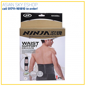 Waist Support Belt High-grade steel with molded plastic grips Perfect for building upper body strength Easy to carry and workout anywhere Materials: Quality Carbon Steel Springs Non-Slip Plastic Handle Perfect for building your hand, wrist, forearm, bicep, tricep and back muscle