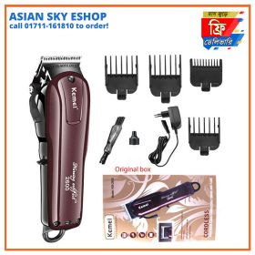 Kemei KM 2600 Electric Hair Clipper