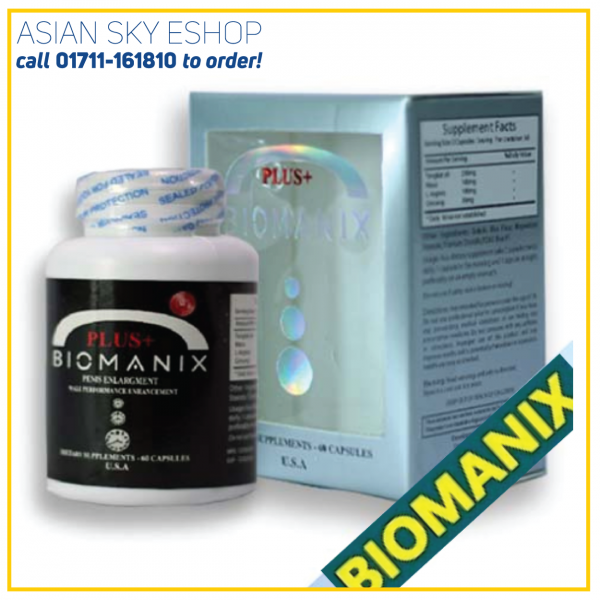 original biomanix plus