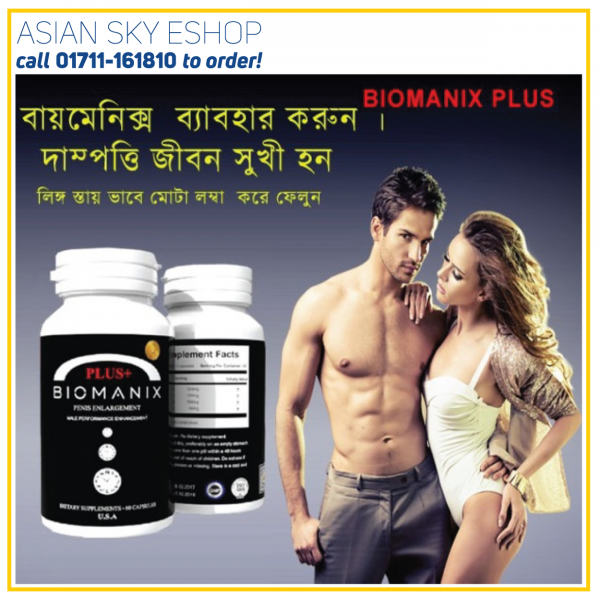 biomanix plus original