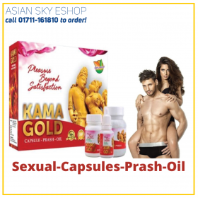 Kama Gold Power Capsule