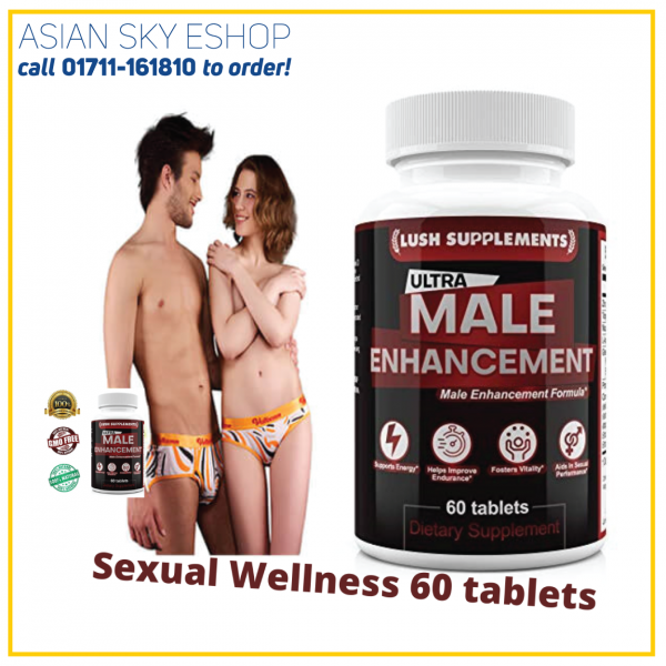 Ultra Male Sexual 60 tablets