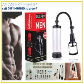 EXCELLENT PUMP WOW THIS IS VERY GOOD DELUXTOYS MANUAL PUMP AND THE MOI LUBE IS VERY NICE