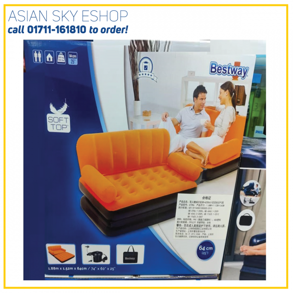 Bestway size 191 x 97 x 64 cm. The chair is made of durable, high-quality vinyl with a soft-flocked water-