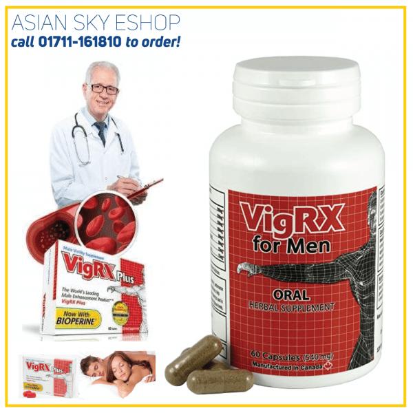 VigRx Plus (বিগর্ক্স প্লাস)