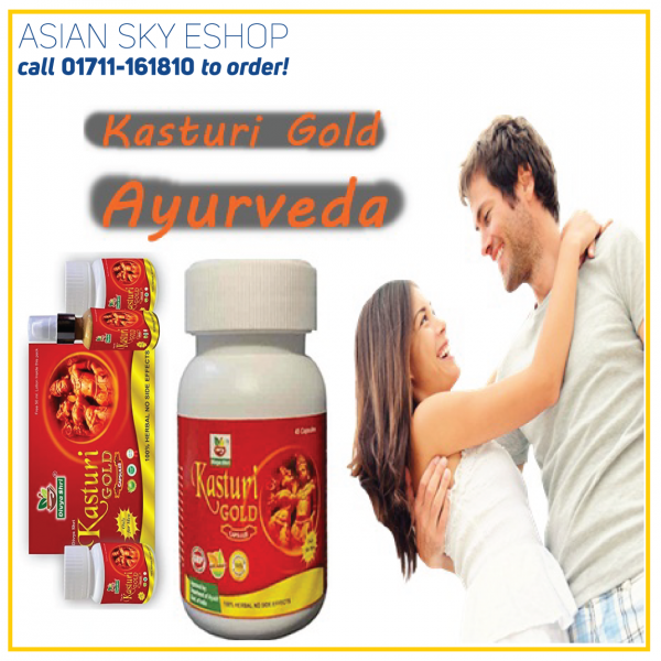 Kasturi gold capsule functions as a good stimulant, protects cardiovascular function by improving blood circulation. Improves strength & stamina, increase power & enhances quality performance. Kasturi gold corrects men's health & youthful activity. Herbal product with no side effect.