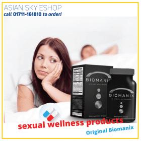 Original Biomanix Enlargement Capsule for Men